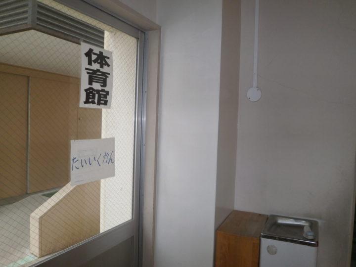 長崎県諫早市 公共工事