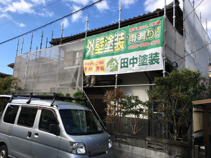 外壁塗装 屋根塗装 大村市 諫早市 塗装
