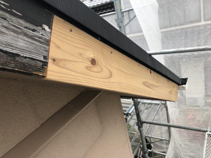 破風板修繕